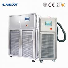 Chiller Industrial